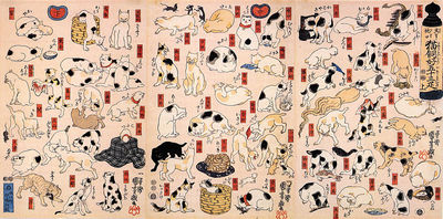 800px-Cats_suggested_as_the_fifty-three_stations_of_the_Tokaido.jpg