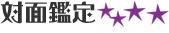 title-taimen.jpg
